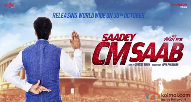 Harbhajan Mann starrer 'Saadey CM Saab' movie motion poster