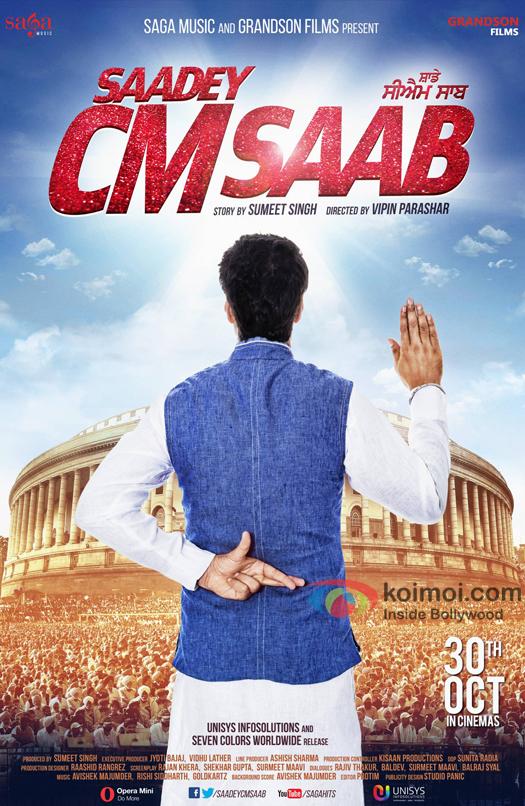 CM Saab Teaser Poster