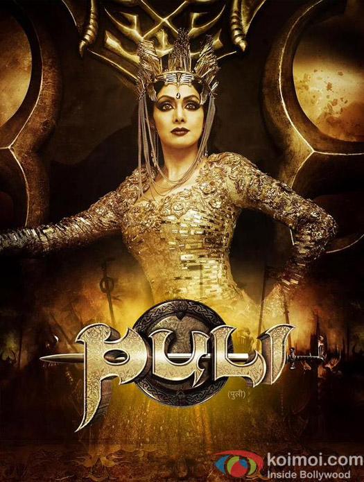 Sridevi in a still from 'Puli' movie poster