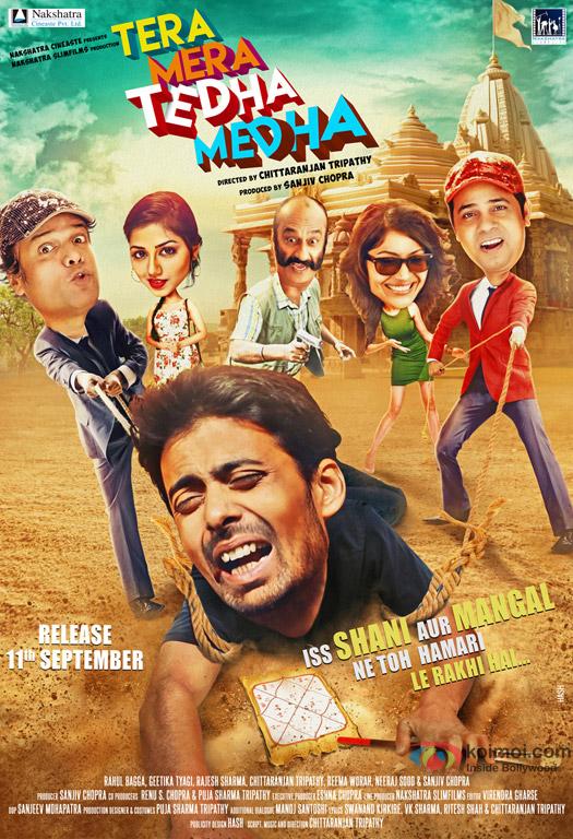 Tera Mera Tedha Medha Movie Poster 2