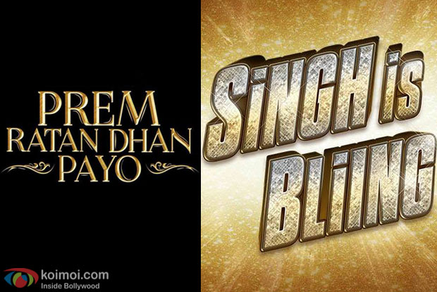 The theatrical trailer of 'Prem Ratan Dhan Payo' to release with 'Singh is Bliing' on 2nd October