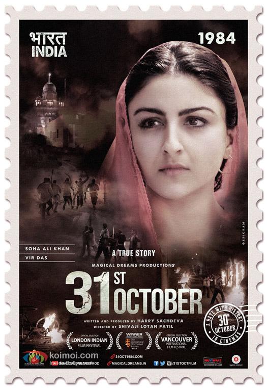 Soha Ali Khan in a '31st October' Movie Poster 1
