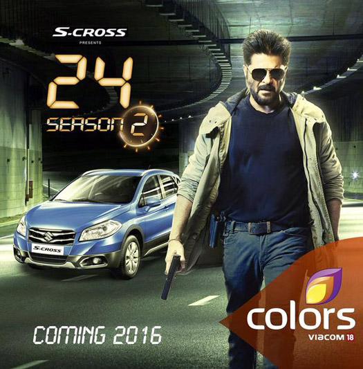 1st Look Of Anil Kapoor's Televsion Drama '24' Season 2