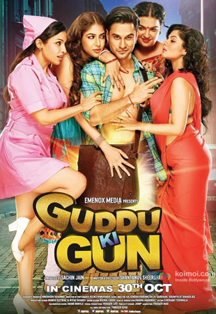 Guddu Ki Gun Movie Poster