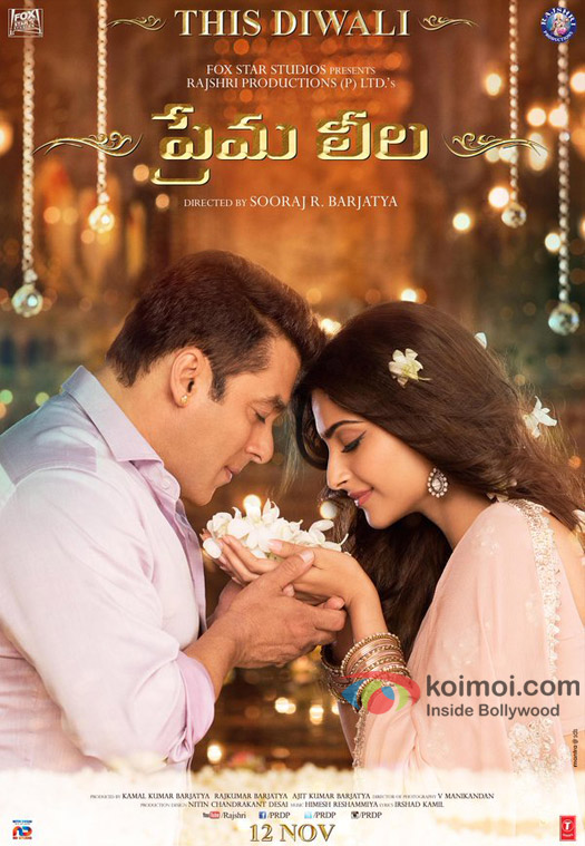 Salman Khan and Sonam Kapoor in a still from 'Prem Ratan Dhan Payo' In Telegu Version As 'Prem Leela' movie poster