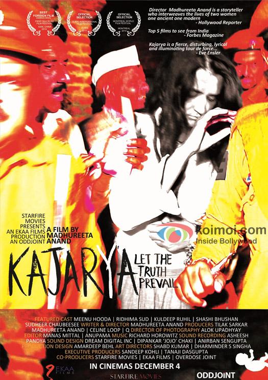Kajarya Movie poster