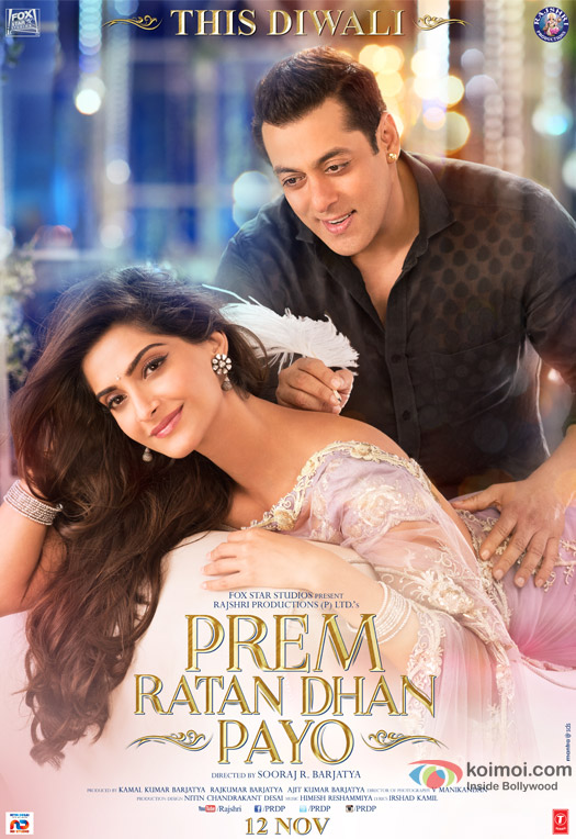 Salman Khan and Sonam Kapoor starrer 'Prem Ratan Dhan Payo' Movie Poster 2