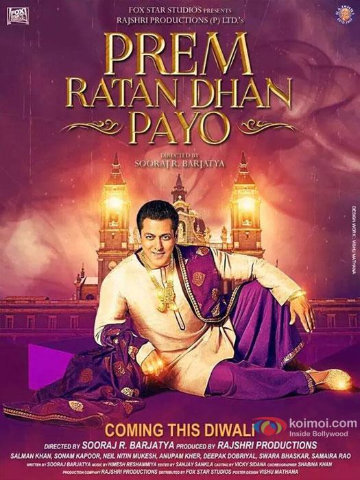Salman Khan and Sonam Kapoor starrer 'Prem Ratan Dhan Payo' Movie Poster 3