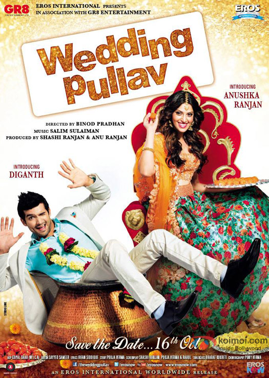 Wedding Pullav Movie Poster 2