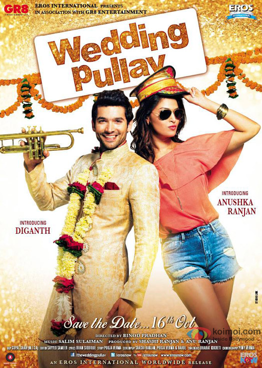 Wedding Pullav Movie Poster 3