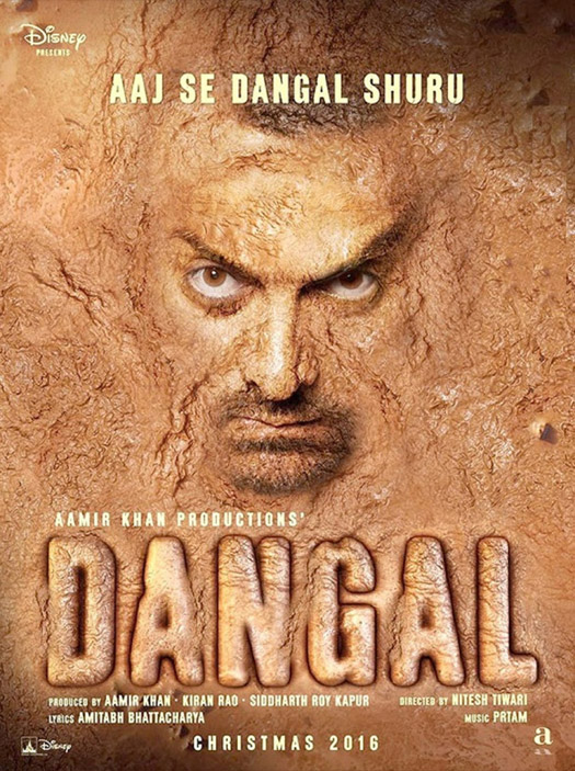 Aamir Khan in poster of movie Dangal