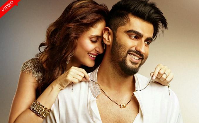 Ki And Ka Motion Poster | Watch Kareena Kapoor & Arjun Kapoor's Quirky Romance