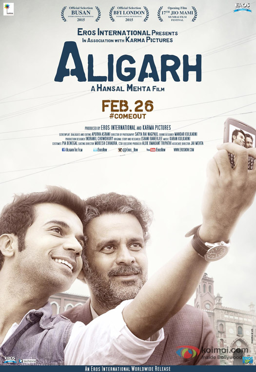 Rajkummar Rao and Manoj Bajpai starrer 'Aligarh' Movie Poster 2
