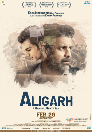Aligarh Movie Poster
