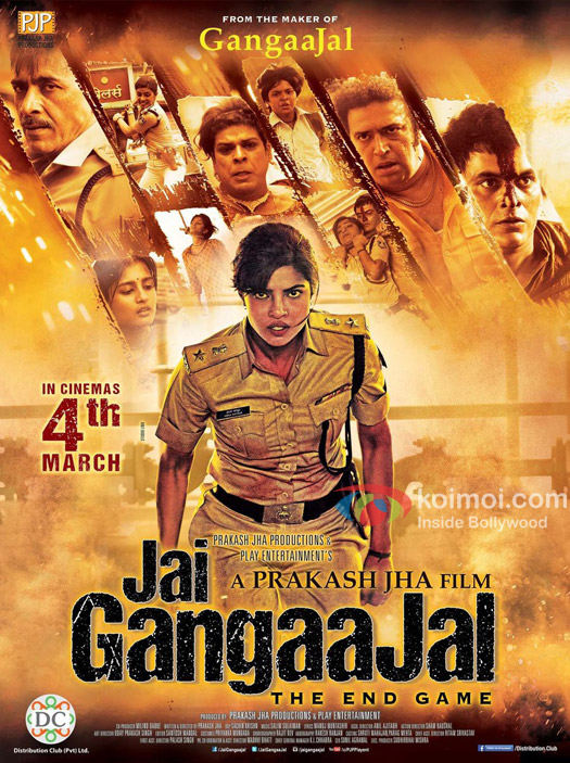 The Brand New Poster Of Jai Gangaajal Featuring Priyanka Chopra