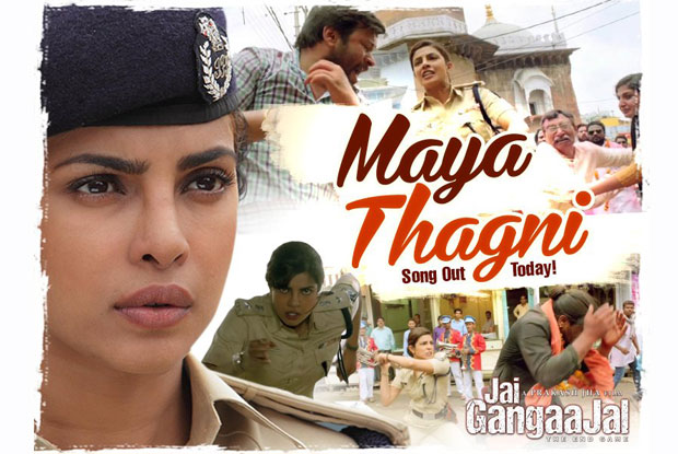 Priyanka Chopra in a Maya Thagni Song still from Jai GangaaJal