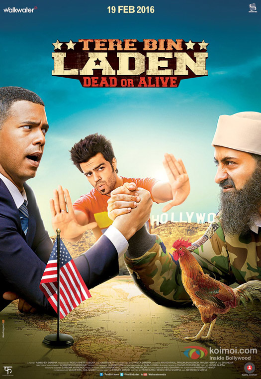 Manish Paul and Pradhuman Singh starrer 'Tere Bin Laden Dead Or Alive' Movie Poster 1