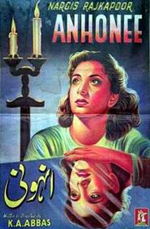 Anhonee (1952) Movie Poster