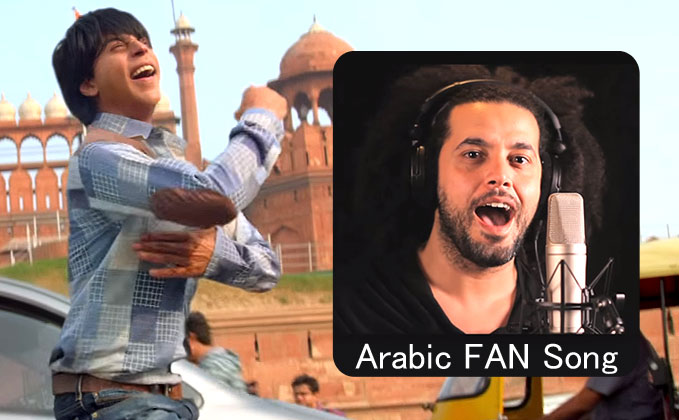 Arabic FAN Song Anthem | Jabara Fan