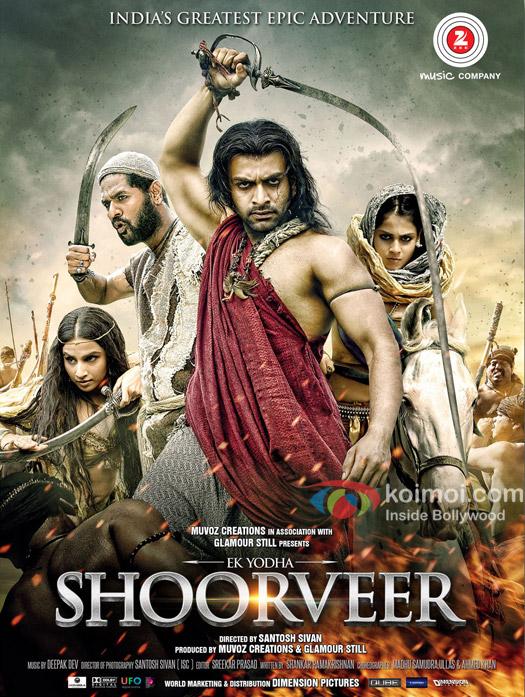 'Ek Yodha Shoorveer' Pster | Prithviraj, Prabhudeva, Genelia D'souza, Vidya Balan, Tabu