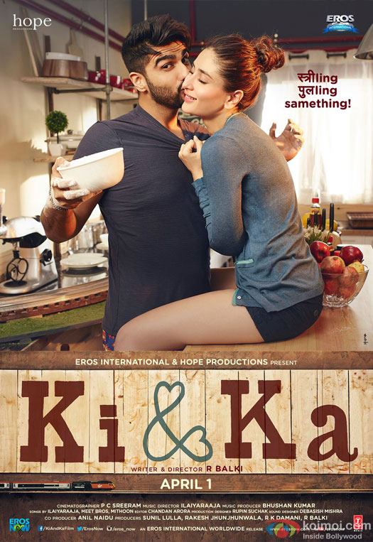 Arjun Kapoor and Kareena Kapoor starrer 'Ki And Ka' Movie Poster 2