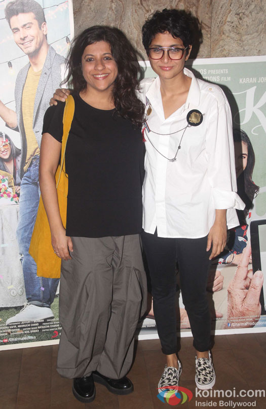 Zoya Akhtar and kiran Rao during the screening of film Kapoor and Sons