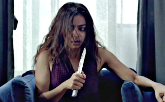Phobia Trailer | Radhika Apte's Spooky Psychological Thriller