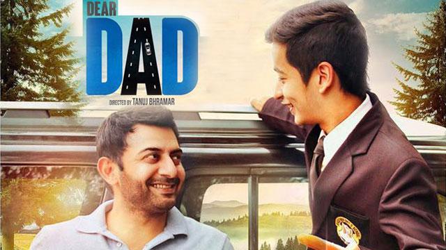 Dear Dad Movie Poster