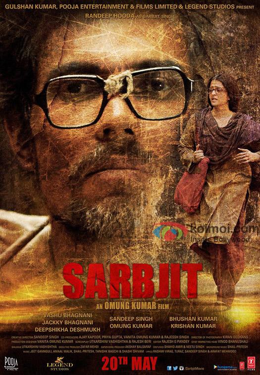 Sarbjit Poster : Aishwarya Rai Bachchan & Randeep Hooda In An Intense Look