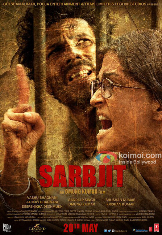 Sarbjit Poster: Catch Aishwarya's Fierce Side As Dalbir Kaur