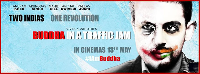 Buddha In A Traffic Jam Movie Poster