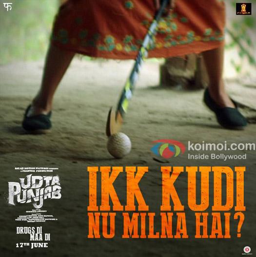 First Look : Alia Bhatt In Ikk Kudi Song
