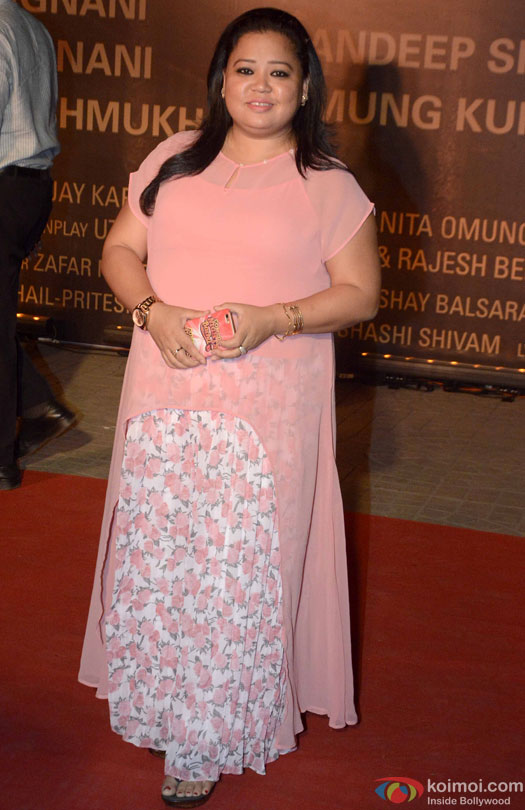 Bharti Singh during the Premiere Of Film 'Sarbjit'
