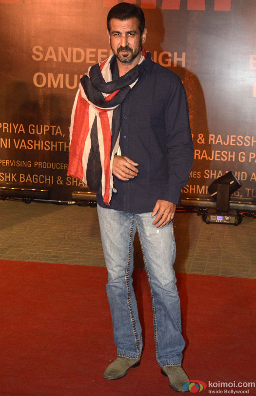 Ronit Roy during the Premiere Of Film 'Sarbjit'