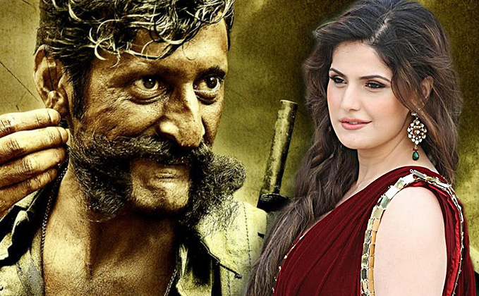 Veerappan: RGV To Recreate The Magic Of 'Khallas' Song With Zareen Khan
