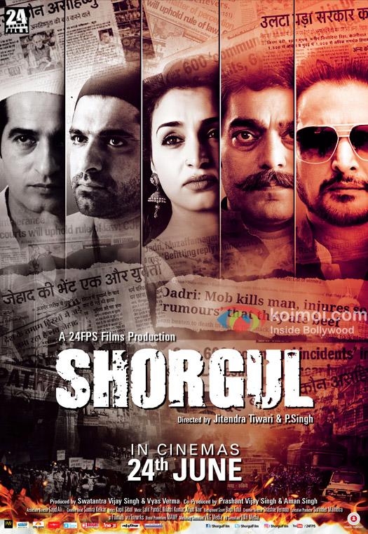 Jimmy Shergill, Ashutosh Rana, Hiten Tejwani, Eijaz Khan and Narendra Jha starring SHORGUL poster