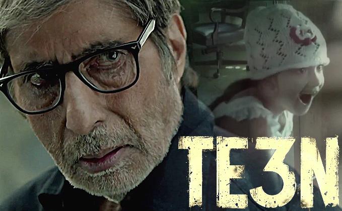 Watch TE3N Trailer: Amitabh, Nawaz & Vidya Balan's Enduring Quest To Justice