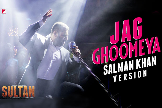 Salman Khan's Version Of 'Jag Ghoomeya' Song Is Out!