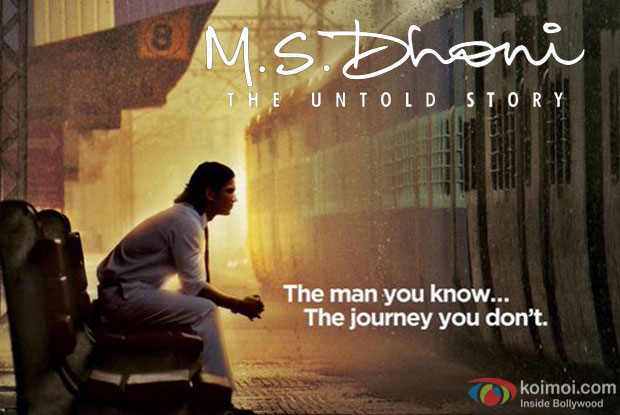 M.S. Dhoni - The Untold Story a biopic release date pushed to September 30
