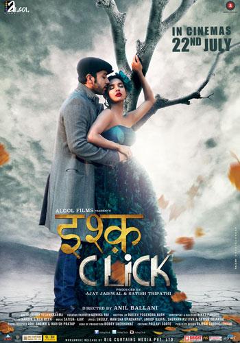 Ishq Click