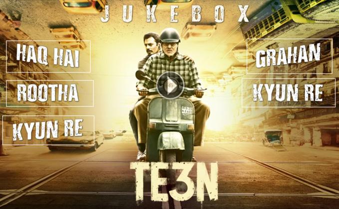 Te3n Audio Jukebox