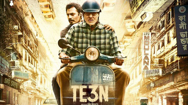 Te3n Movie Poster