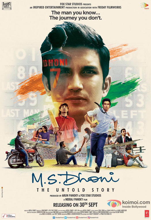 Sushant Singh Rajput starrer 'M.S.Dhoni The Untold Story' Movie Poster