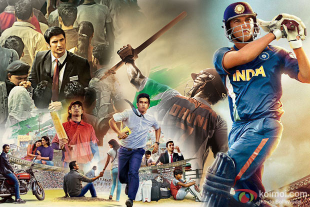Sushant Singh Rajput starrer M. S. Dhoni The Untold Story Trailer
