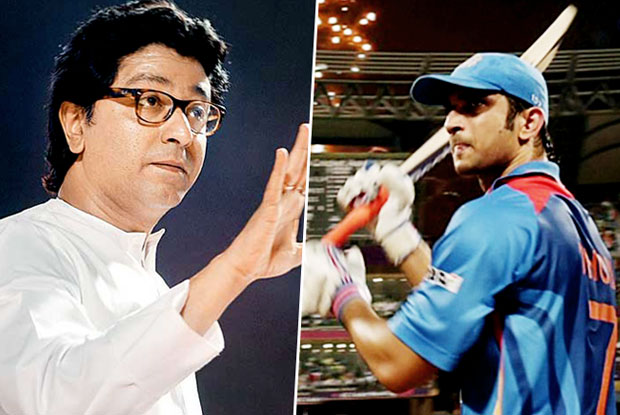 Raj Thackeray's MNS Doesn't Want M.S Dhoni Biopic To Be Released In Marathi