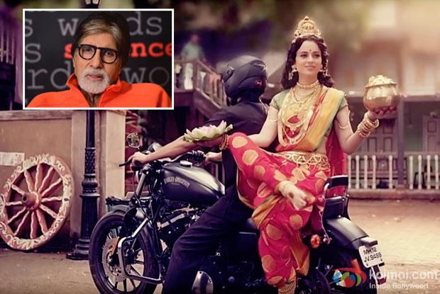 Watch: Kangana Ranaut & Amitabh Bachchan's Swachh Bharat Campaign PSA