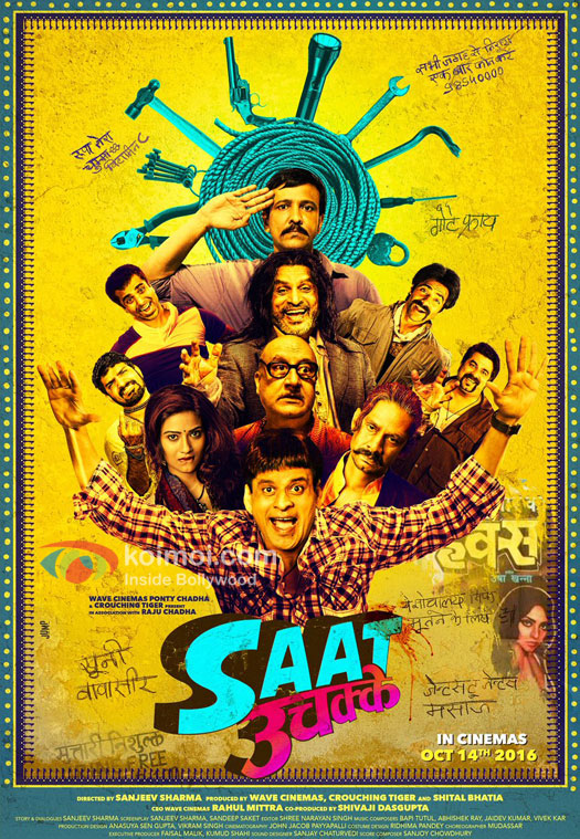 Saat Uchakkey First Look Poster| Ft. Manoj Bajpayee, Anupam Kher And Kay Kay Menon