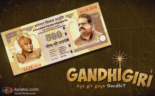 Check Out The Motion Poster Of Gandhigiri | Ft. Om Puri And Sanjay Mishra