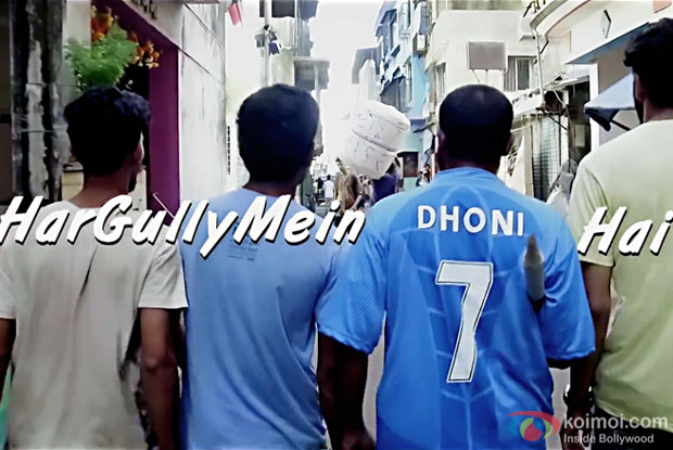 Har Gully Mein Dhoni has song OUT Now!