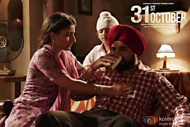 Soha Ali Khan and Vir Das in a still from 31st October